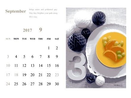 カレンダー_b0122805_16194760.jpg