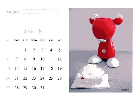 カレンダー_b0122805_16194763.jpg
