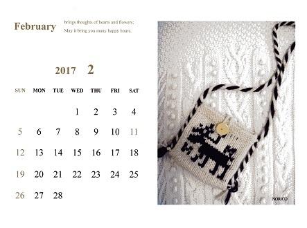 カレンダー_b0122805_16273722.jpg