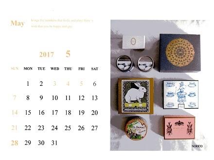 カレンダー_b0122805_16274335.jpg