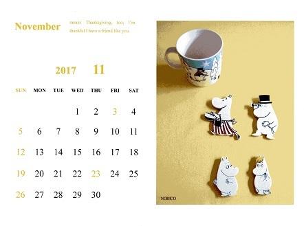 カレンダー_b0122805_16275067.jpg