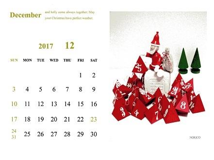 カレンダー_b0122805_16291180.jpg