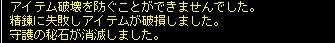 a0329207_18062594.jpg