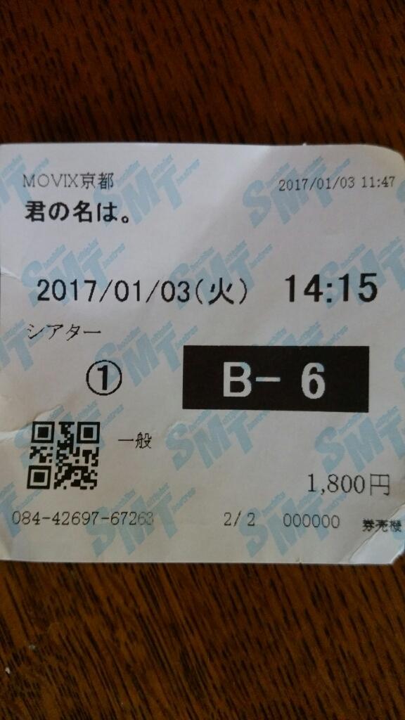 f0222025_19244010.jpg