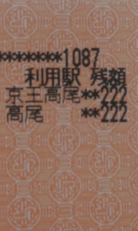 d0137328_8361244.jpg
