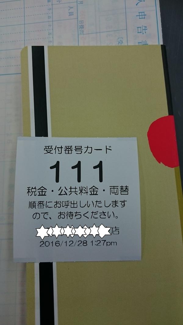 b0164132_18272963.jpg