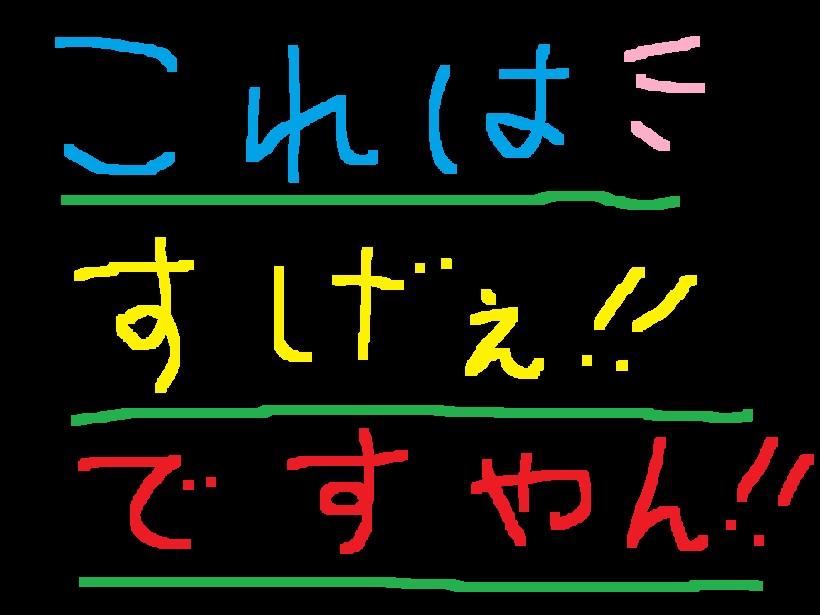 f0056935_181010.jpg