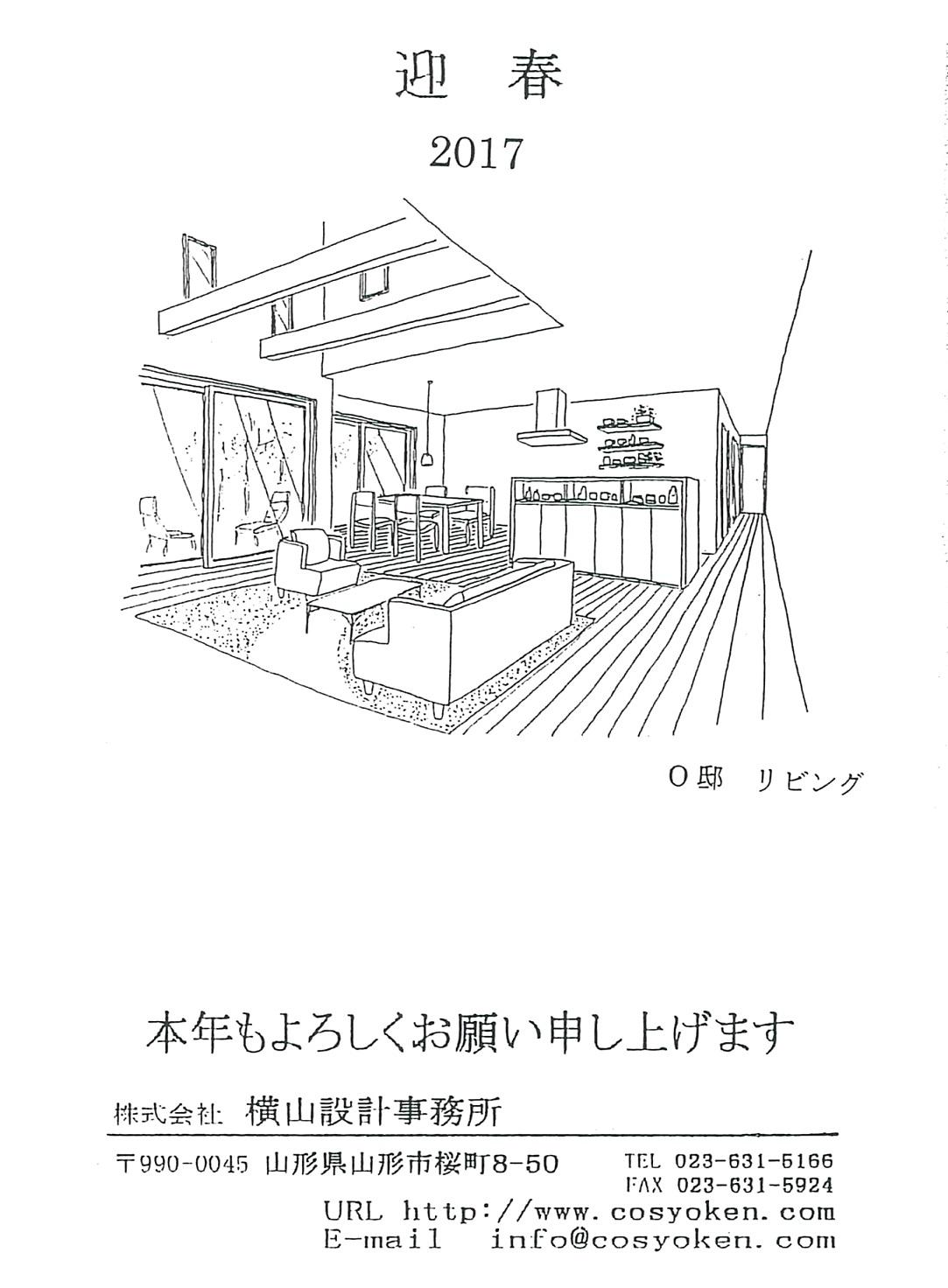 仕事始め_c0097137_1329975.jpg