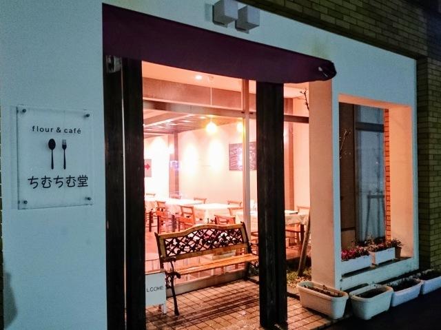 flour&cafe ちむちむ堂(野々市市額新保)_b0322744_00154221.jpg