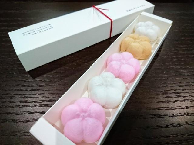 flour&cafe ちむちむ堂(野々市市額新保)_b0322744_00323115.jpg