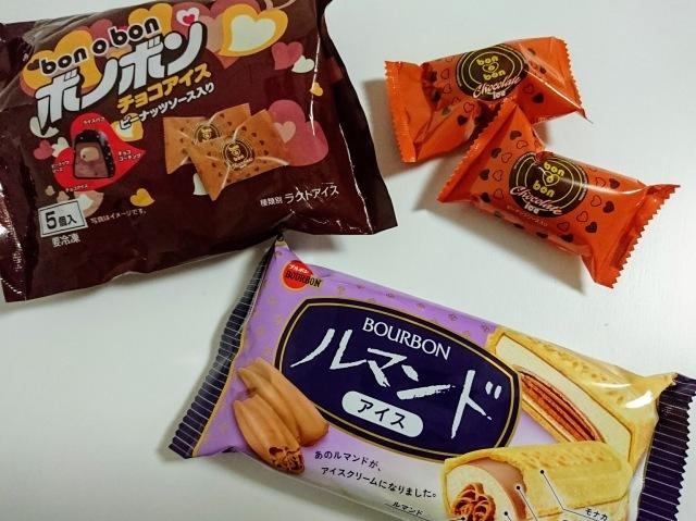flour&cafe ちむちむ堂(野々市市額新保)_b0322744_00340473.jpg