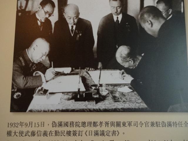 天子公民 末代皇帝溥儀@香港海防博物館3  (海外旅行部門)_b0248150_19222637.jpg