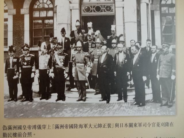 天子公民 末代皇帝溥儀@香港海防博物館3  (海外旅行部門)_b0248150_19315818.jpg