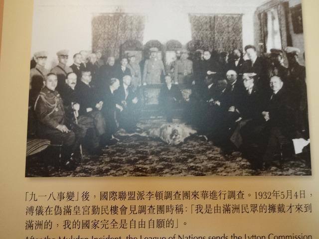 天子公民 末代皇帝溥儀@香港海防博物館3  (海外旅行部門)_b0248150_19392563.jpg
