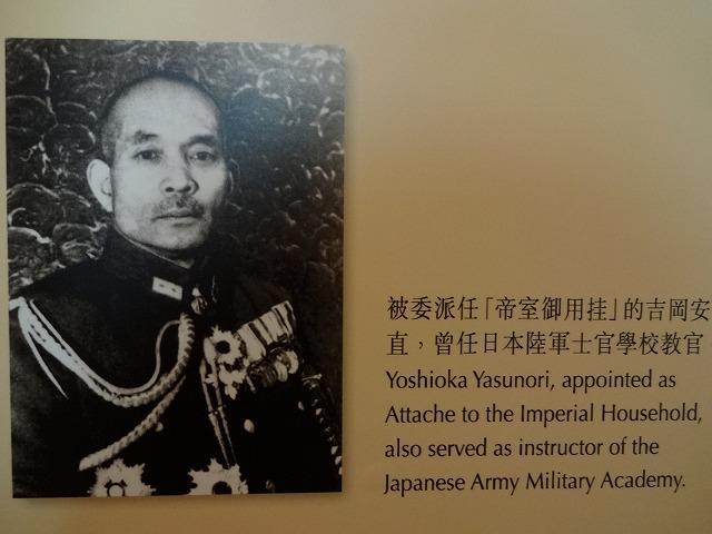 天子公民 末代皇帝溥儀@香港海防博物館3  (海外旅行部門)_b0248150_19470062.jpg
