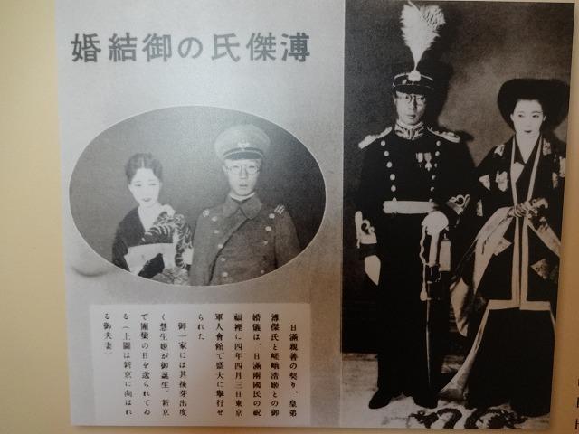 天子公民 末代皇帝溥儀@香港海防博物館3  (海外旅行部門)_b0248150_19492852.jpg