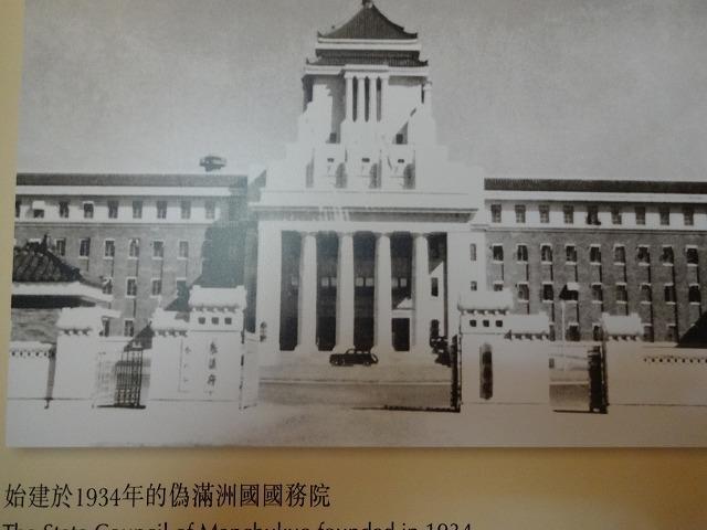 天子公民 末代皇帝溥儀@香港海防博物館3  (海外旅行部門)_b0248150_19512975.jpg