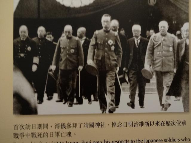 天子公民 末代皇帝溥儀@香港海防博物館3  (海外旅行部門)_b0248150_19545858.jpg