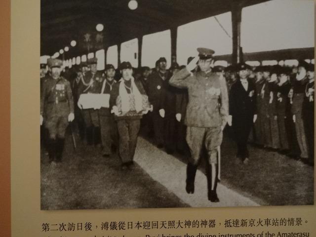 天子公民 末代皇帝溥儀@香港海防博物館3  (海外旅行部門)_b0248150_19580034.jpg