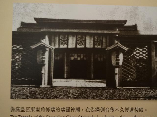 天子公民 末代皇帝溥儀@香港海防博物館3  (海外旅行部門)_b0248150_20015129.jpg