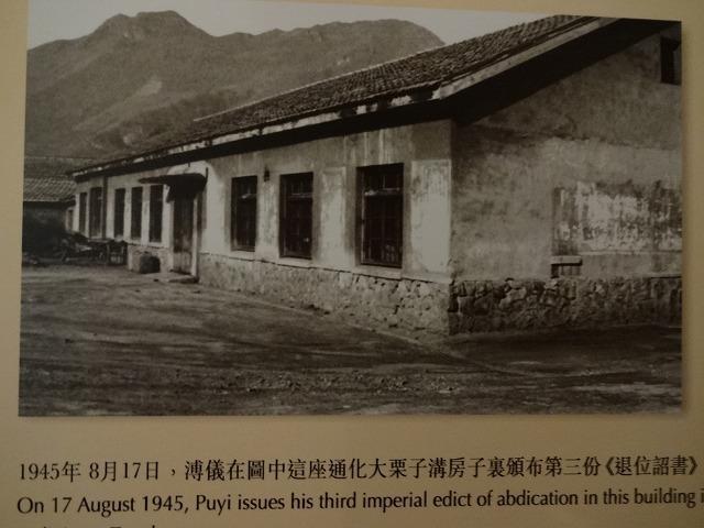 天子公民 末代皇帝溥儀@香港海防博物館3  (海外旅行部門)_b0248150_20050437.jpg