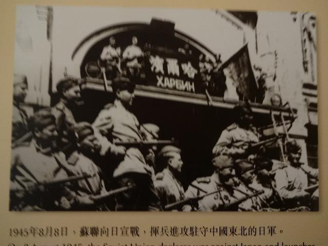 天子公民 末代皇帝溥儀@香港海防博物館3  (海外旅行部門)_b0248150_20053608.jpg