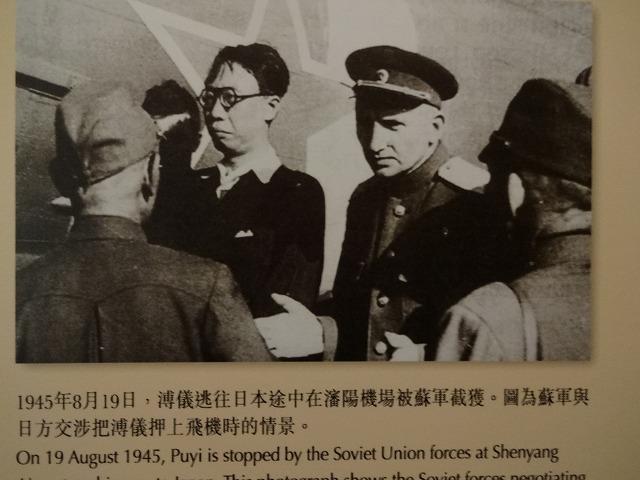 天子公民 末代皇帝溥儀@香港海防博物館3  (海外旅行部門)_b0248150_20061274.jpg
