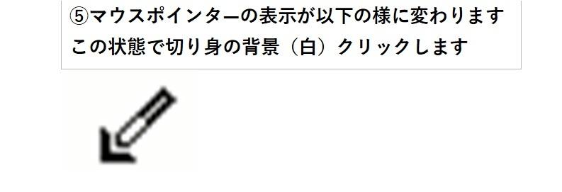 b0243152_16021760.jpg