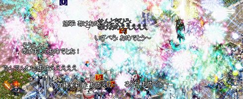 f0015853_1636532.jpg