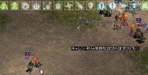 f0015853_20133058.jpg
