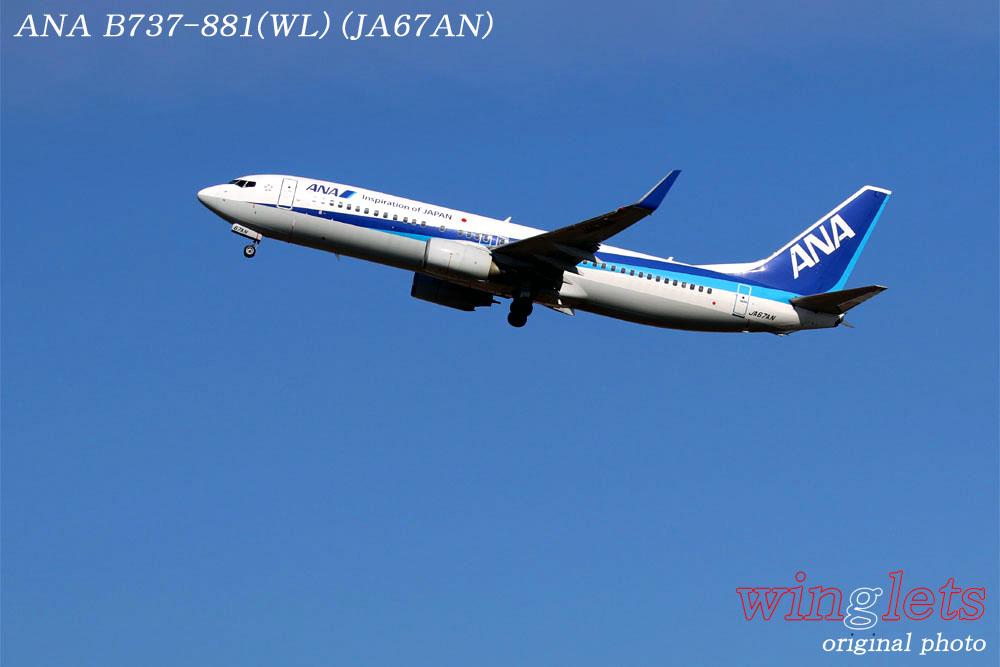 '17年 宮崎空港(RJFM)レポート・・・ANA/JA67AN_f0352866_2022315.jpg