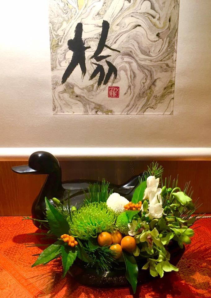 2017新春の穏やかな三が日☆_a0138976_1532173.jpg