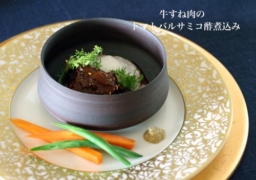 牛すね肉のトマトバルサミコ酢煮込み(料理・お弁当部門)_f0357387_01131473.jpg