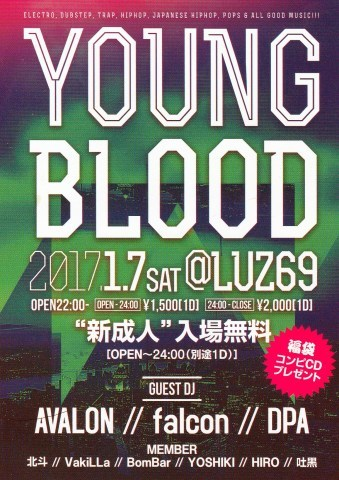 YOUNG BLOOD 2017 @LUZ69_e0115904_04305022.jpg