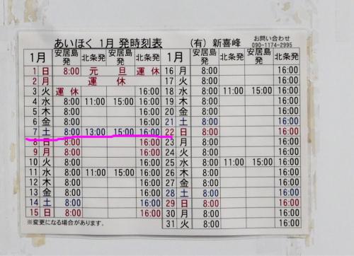 海界の村を歩く 瀬戸内海 安居島(愛媛県)_d0147406_12205033.jpg