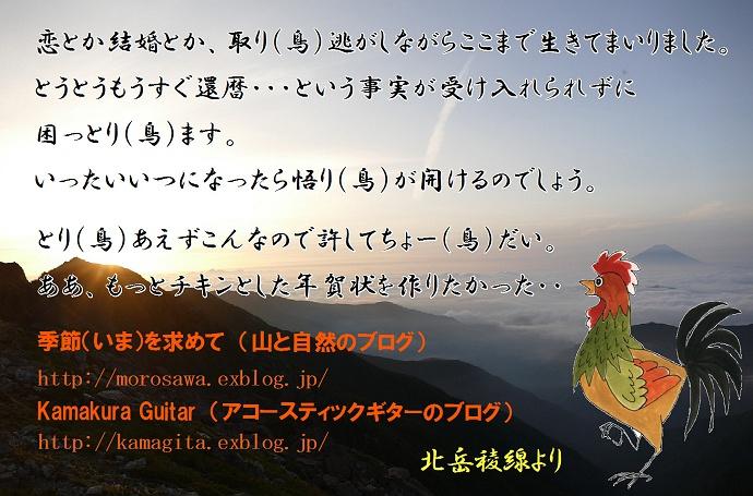c0196928_1774472.jpg
