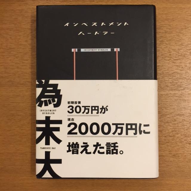 b0000829_12472970.jpg