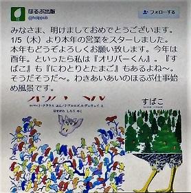 f0004331_1039587.jpg