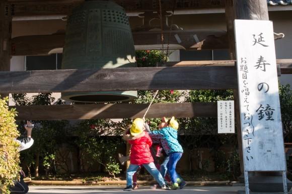 湘南の船祝い 腰越漁港_f0217933_18350635.jpg