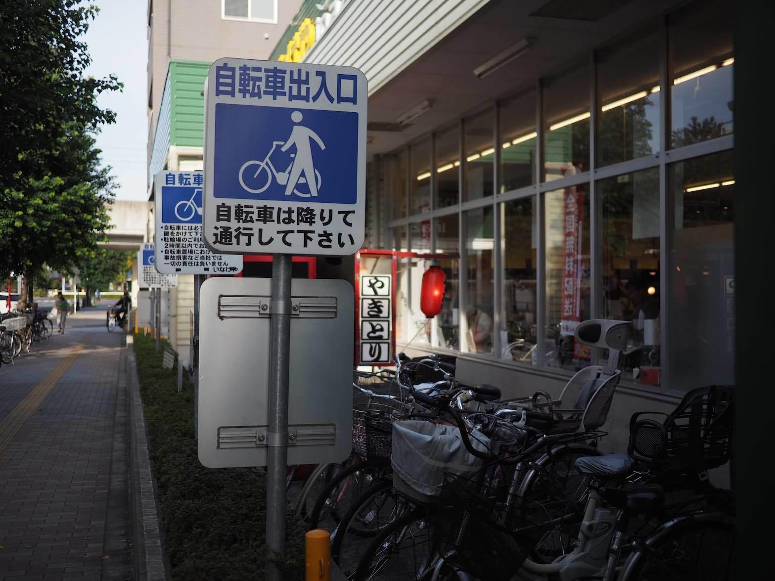 矢野口周辺 11_b0360240_20073539.jpg