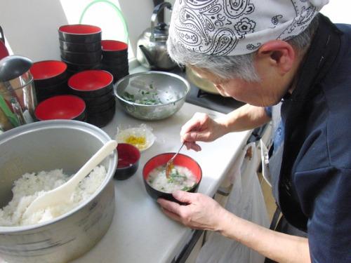 お食事 ~ 七草粥御膳 ~_e0222340_15325476.jpg