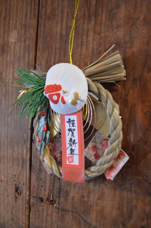 北海道から!_b0207642_1333198.jpg