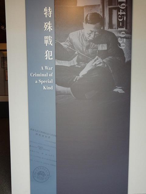 天子公民 末代皇帝溥儀@香港海防博物館4  (海外旅行部門)_b0248150_20320317.jpg