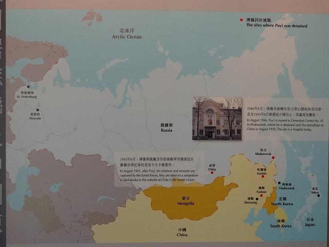 天子公民 末代皇帝溥儀@香港海防博物館4  (海外旅行部門)_b0248150_20322903.jpg