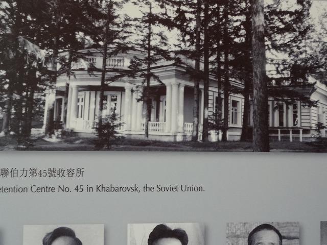 天子公民 末代皇帝溥儀@香港海防博物館4  (海外旅行部門)_b0248150_21060748.jpg