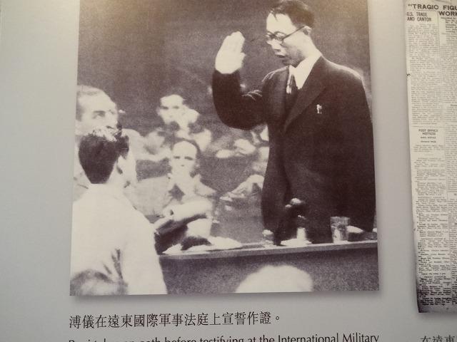 天子公民 末代皇帝溥儀@香港海防博物館4  (海外旅行部門)_b0248150_21272236.jpg