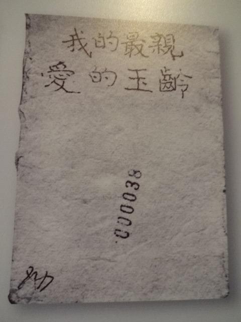 天子公民 末代皇帝溥儀@香港海防博物館4  (海外旅行部門)_b0248150_21332261.jpg
