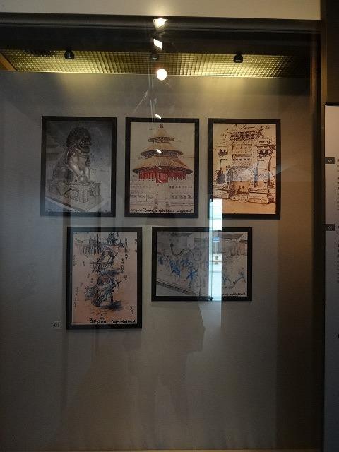 天子公民 末代皇帝溥儀@香港海防博物館4  (海外旅行部門)_b0248150_22031397.jpg