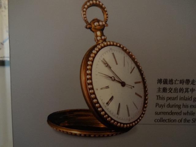 天子公民 末代皇帝溥儀@香港海防博物館4  (海外旅行部門)_b0248150_22051026.jpg
