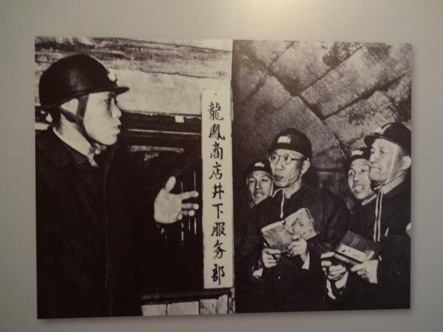 天子公民 末代皇帝溥儀@香港海防博物館4  (海外旅行部門)_b0248150_22110035.jpg